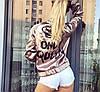 Женская куртка бомбер Only Queen