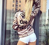 Женская куртка бомбер Only Queen, фото 1