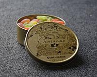 """Конфеты  """"Монпасье"""" в металлической баночке с печатью логотипа на плёнке"""