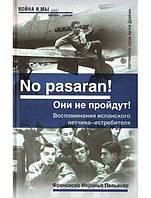 """""""No pasaran! Они не пройдут!"""" Воспоминания испанского летчика-истребителя. Франсиско Мероньо Пельисер"""