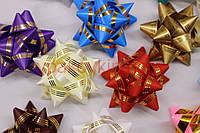 Подарочный бант Звезда №4 полоса