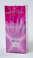 "Туалетная вода Ladi Sharm ""Diamond"" 30 мл., Хмельницкий"