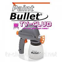 Краскораспылитель Paint Bullet