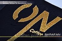 Нанесение логотипов на одежду Хмельницкий