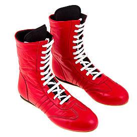 Боксерки кожа красные BXP-77