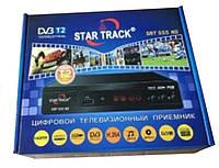 Приставка T-2 DVBT2 STAR TRACK 168, Цифровой эфирный DVB-T2 приемник