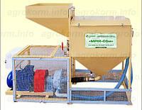 Кормоприготовительная установка АКГСМ «Мрия» - 05м до 300 голов.
