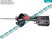 Амортизатор передний газовый ( стойка ) 334620 Mercedes VITO W638 1996-2003, Mercedes V-CLASS 1999-2003