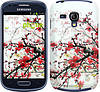 "Чехол на Samsung Galaxy S3 mini Цветущий куст ""831c-31"""