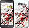 "Чехол на Samsung Galaxy Grand Prime G530H Цветущий куст ""831c-74"""