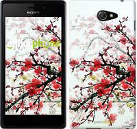 """Чехол на Sony Xperia M2 dual D2302 Цветущий куст """"831c-61"""""""