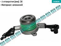 Выжимной подшипник ( 2 отверстия ) ( алюминиевый ) 510003510 Mercedes SPRINTER 2000-2006, Mercedes SPRINTER 2006-, Mercedes VITO W639 2003-, VW