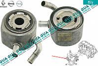 Масляный радиатор ( масляный охладитель / теплообменник ) 8200068115A Nissan KUBISTAR 1997-2008, Renault KANGOO 1997-2007, Renault CLIO III, Renault