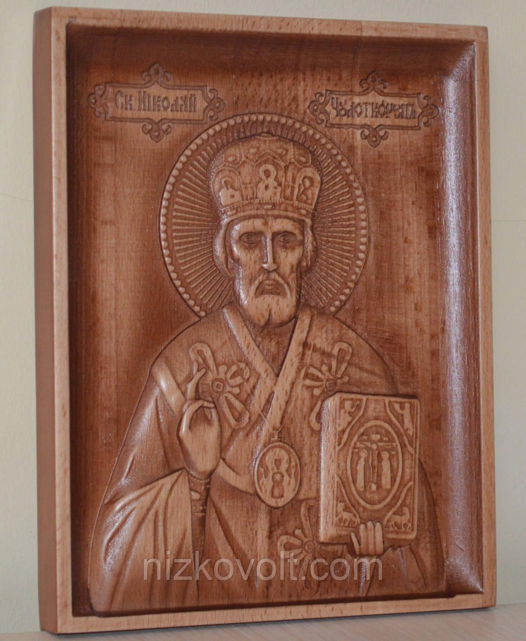 Церковная утварь-Икона Николай Чудотворец (160х200х18)