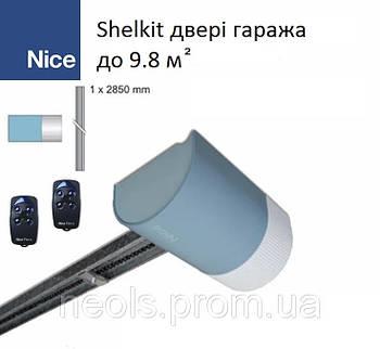 Комплект автоматики для гаражних секційних воріт Nice ShelKit 75