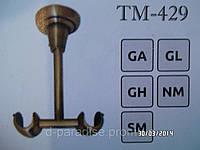 Кронштейн потолочный TM 429 диаметр19мм/19мм для кованного карниза
