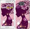 "Чехол на Samsung Galaxy Alpha G850F Силуэт девушки ""2831c-65"""