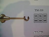 Кронштейн одинарный TM 319 для карниза все диаметры