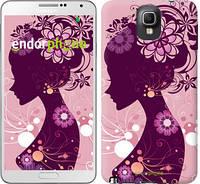 "Чехол на Samsung Galaxy Note 3 N9000 Силуэт девушки ""2831c-29"""
