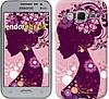 "Чехол на Samsung Galaxy Core Prime G360H Силуэт девушки ""2831c-76"""