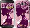 "Чехол на Samsung Galaxy Grand 2 G7102 Силуэт девушки ""2831c-41"""
