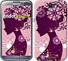 "Чехол на Samsung Galaxy Note 2 N7100 Силуэт девушки ""2831c-17"""