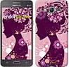 "Чехол на Samsung Galaxy Grand Prime G530H Силуэт девушки ""2831c-74"""