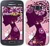 "Чехол на Samsung Galaxy Ace 3 Duos s7272 Силуэт девушки ""2831c-33"""