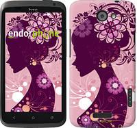 """Чехол на HTC One X Силуэт девушки """"2831c-42"""""""