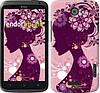 """Чехол на HTC One X+ Силуэт девушки """"2831c-69"""""""