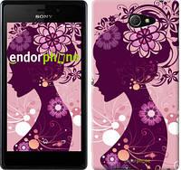 "Чехол на Sony Xperia M2 D2305 Силуэт девушки ""2831c-60"""