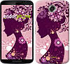 "Чехол на Motorola Nexus 6 Силуэт девушки ""2831c-67"""