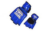 Перчатки для смешанных единоборств MMA Matsa. Распродажа!, фото 1