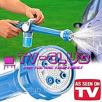 Мультифункциональный распылитель воды - водомет Ez Jet Water Cannon.