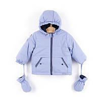 Куртка для мальчика, размер Куртка, арт: Z16152101ANI-014