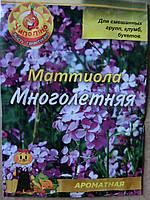 Семена цветов маттиола Многолетняя