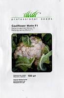 """Купить семена цветная Капуста Матин F1 (ПолуПроф) 100 шт  ТМ """"Tezier """"(Франция)"""