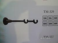 Кронштейн настенный  двойной  TМ 329 для карниза кованного