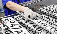 Заменить номерные знаки на автомобилях в Крыму можно лишь при наличии паспорта России