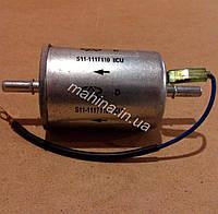 Фильтр топливный Chery QQ Чери КуКу S11-1117110