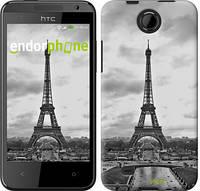 "Чехол на HTC Desire 300 Чёрно-белая Эйфелева башня ""842u-224"""