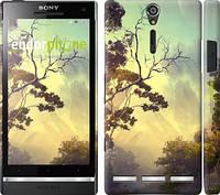 """Чехол на Sony Xperia SP M35H Утро """"1045c-280"""""""