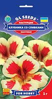 Насіння красолі Полуниця зі сливками, 1 г