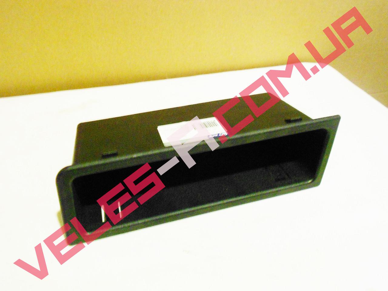 Перчаточный ящик Таврия, Славута, Заз 1102, 1103 короткий АвтоЗАЗ
