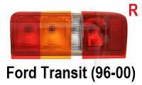 Задний правый фонарь Ford Transit (96-00). Новые фонари Форд Транзит. Стопы.