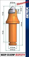 Резец BG32P-22.5570P (BSR274) / замена РТМ32.88.70, РГ501Д
