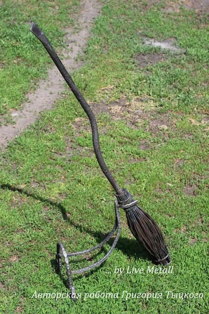 Сувенир из металла. Кованая метла Гарри Поттера. Художественная ковка металла под заказ в Днепропетровске.