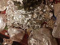 Прием серебра в Днепропетровске