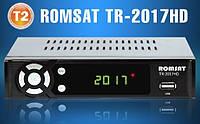Цифровой эфирный тюнер Т2 Romsat T2017