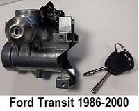 Замок зажигания Ford Transit 2.5 D - 2.5 TD (86-00). Новый. В сборе на Форд Транзит.